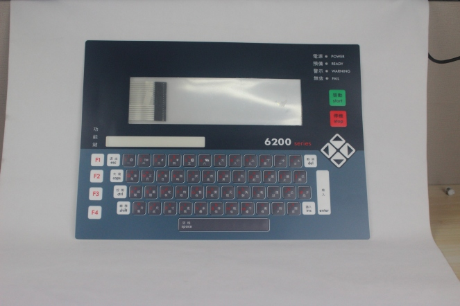 Linx 6200 Keypad Chinese/English Version