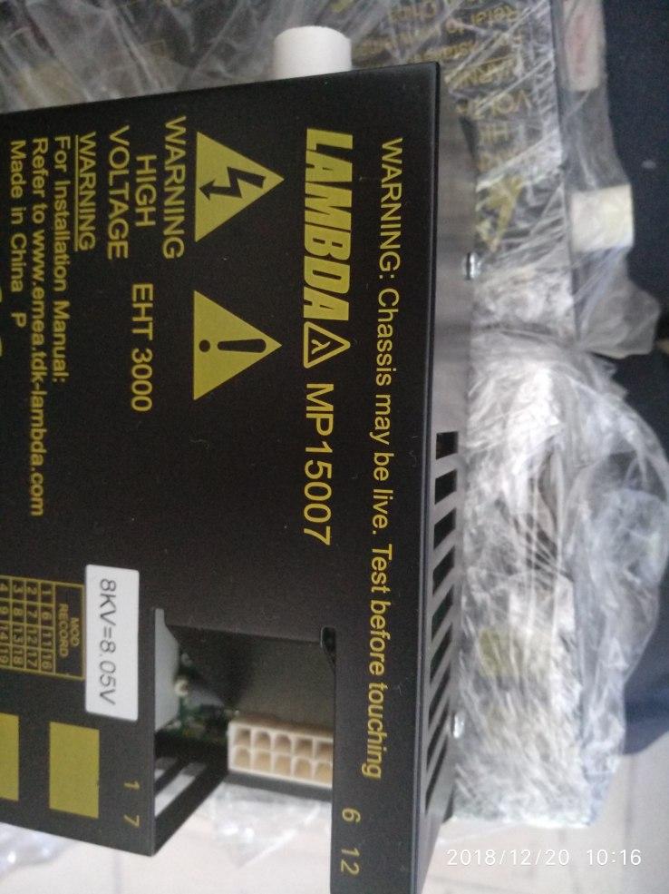 FA15007 Linx Power Supply