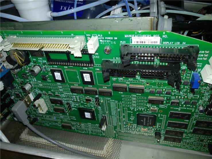 7900 main board