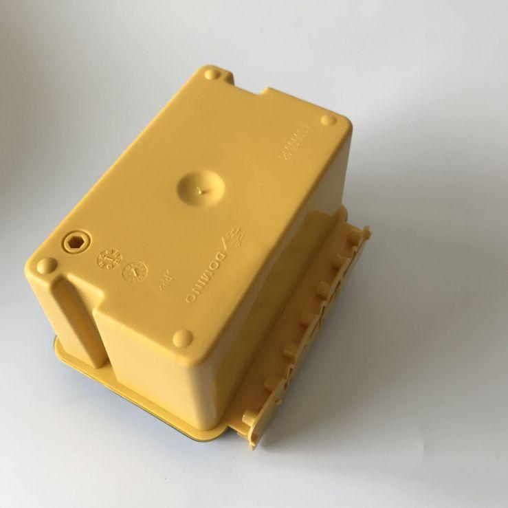 Domino i-tech cube(1)